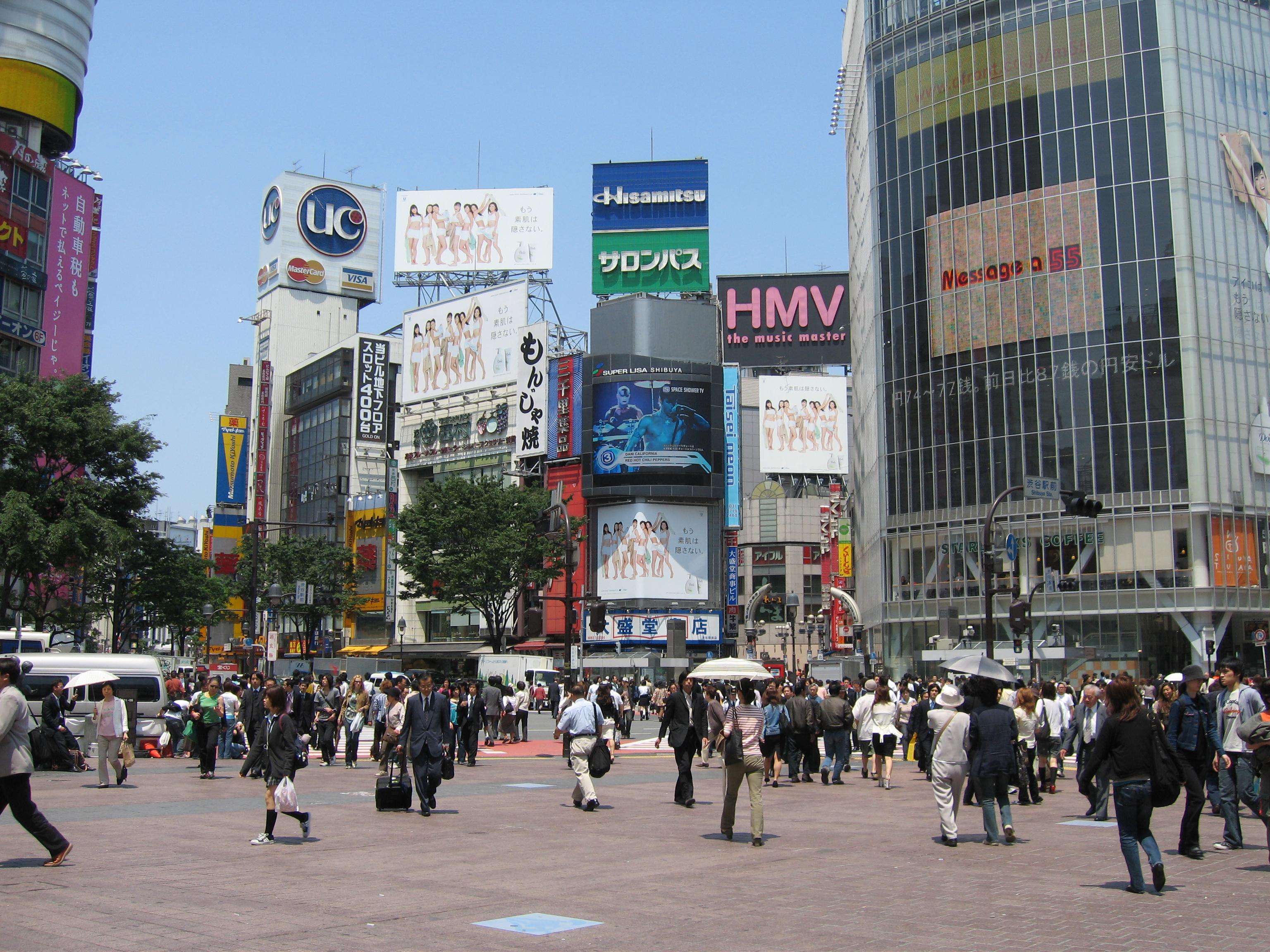 2006 東京 中學畢業旅行♪